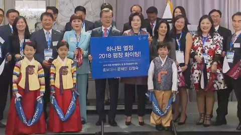 '하나된 열정'  대통령 뉴욕 동포 간담회