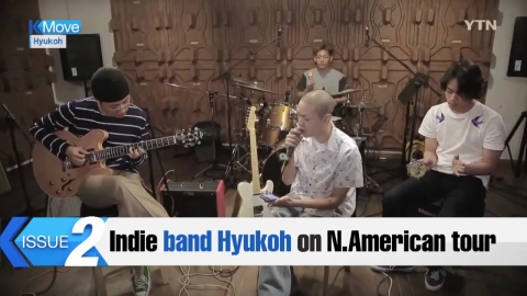 Indie band Hyukoh on N.American tour