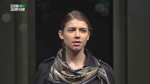 한국에서 활동하고 있는 독일인 배우 윤안나 씨