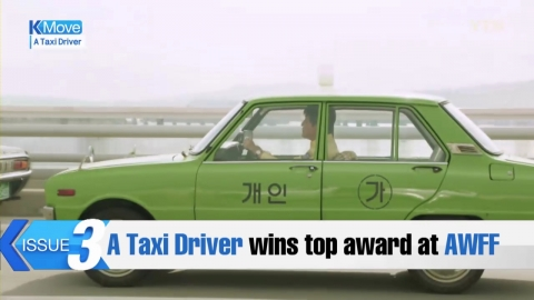 'A Taxi Driver' wins top award at AWFF