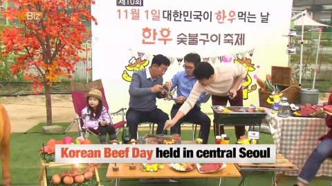 Korean Beef Day