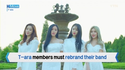 Girl act T-ara unable to use own group name