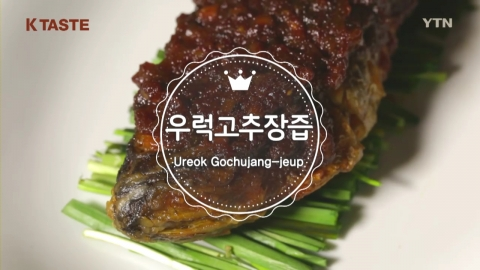 Ureok Gochujang-jeup