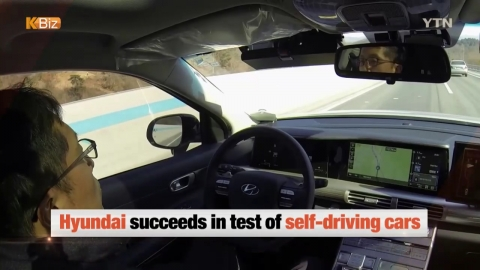 Hyudai Motor's Autonomous FCEV Tests