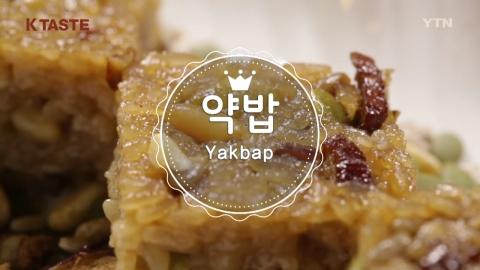 Yakbap (Sweet Glutinous Rice Cake)