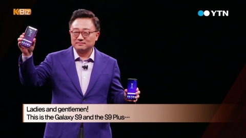 Samsung's Galaxy S9 Series