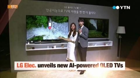 LG's AI-powered OLED TVs