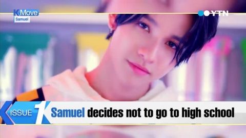Samuel decides not to go to high school