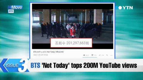 BTS 'Not Today' tops 200M YouTube views