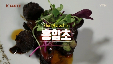 Green Honghapcho (Braised Green Mussels)