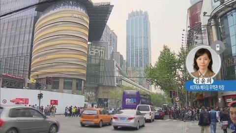 [K-BIZ] 중국 '소비자의 날' 표적이 된 외국 기업은?