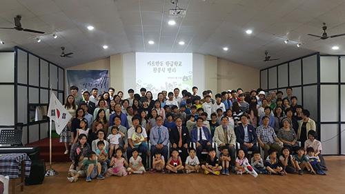 지진 피해 네팔 유일 한글학교 3년 만에 새 터전 마련