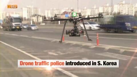 [K-BIZ] Drone Traffic Police