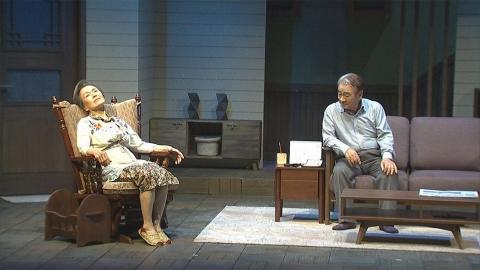 [몽땅TV] 가족의 소중함 되새길 연극, '사랑해요 당신'