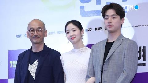 [몽땅TV] 영화 '변산' 청춘 흑역사 마주보기