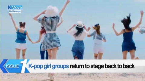 [K-ISSUE] K-pop girl groups return to stage