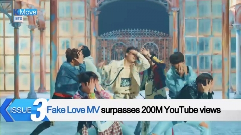 [K-ISSUE] 'Fake Love' MV hits 200M YouTube views
