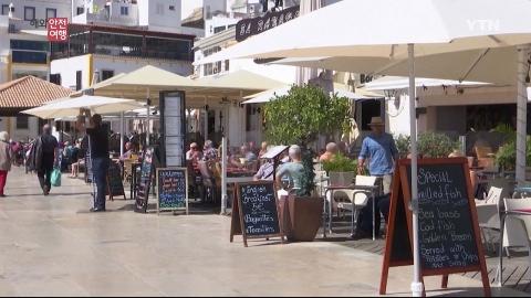 포르투갈 소매치기 주의!