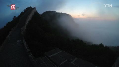 중국 사천성 운남성 고산지대 여행시 신변안전유의