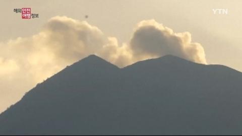 인도네시아 발리 화산 활동 관련 안전유의