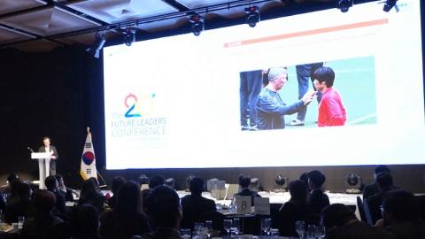 [원코리아] 제 20차 세계 한인 차세대 대회