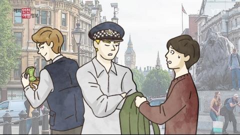 불심검문, 알고 보니 가짜 경찰?