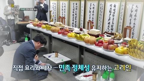 [원코리아] 고려인 한식(寒食) 명절 행사