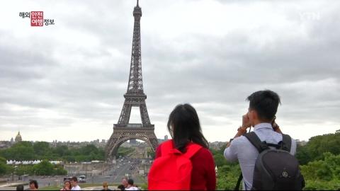 프랑스 무등록 여행사 주의하세요