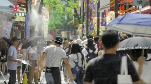 일본 폭염에 따른 안전유의사항