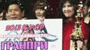 첫 K-POP 경연대회...열기 '후끈'