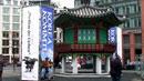 베를린에 세워진 한국 통일정자