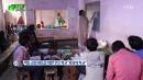 아동 노동자에게 희망 주는 '사랑의 학교'