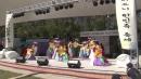 중국 행사 오해받던 '한민족 축제' 새 단장