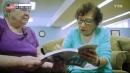 한국 전쟁의 영웅들, 책으로 낸 할머니