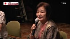 일본 식민지 지배 참상 영화로...동포 박수남 감독