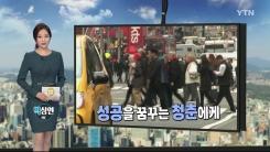 글로벌코리안 02월 26일 방송