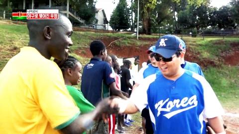 케냐에 한국 알리는 동포 야구단