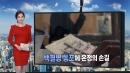 글로벌코리안 03월 4일 방송