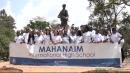 아프리카 대자연에서 배우는 봉사의 의미