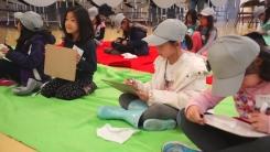 역사 골든벨을 울려라! 놀면서 배우는 한국사