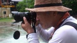 [거꾸로 쓰는 일기] 노년의 사진작가 김윤성의 일기