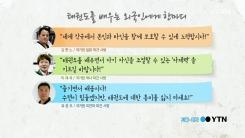 [에필로그] 태권도를 배우는 외국인에게 한마디