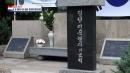 감동 남긴 외로웠던 여정…이준 열사 순국 110주년