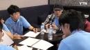 차세대 동포들의 꿈을 이뤄주는 '무역스쿨'