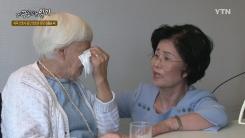 [거꾸로 쓰는 일기] 파독 간호사에서 양로원 원장 된 김흥순 씨