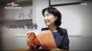 [이야기 꽃이 피었습니다] '재미동포의 애환' 책으로 펴낸 신정순 작가