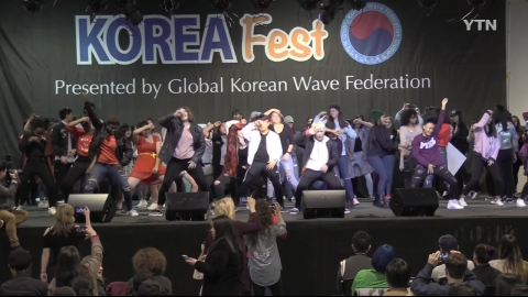 미국에서 펼쳐진 작은 한국, '2018 코리아 페스트'
