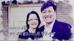 미국 남부 첫 위안부 소녀상 건립 주도 존 박 시의원