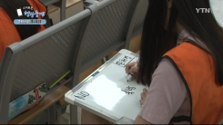 중국에서 열린 통일 골든벨