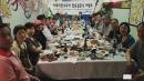 [동포사회] 아메리칸 사모아, 한인 합동결혼식
